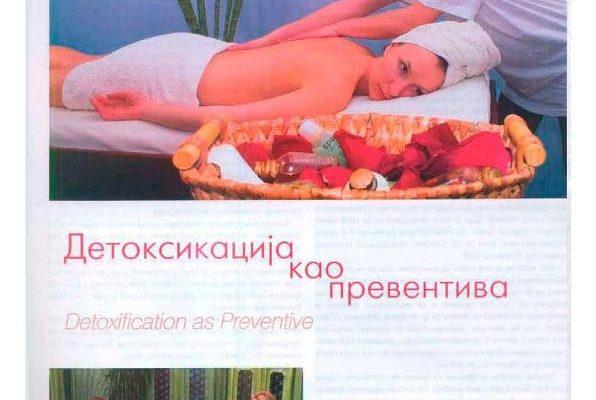 Detoksacija_kao_preventiva_1